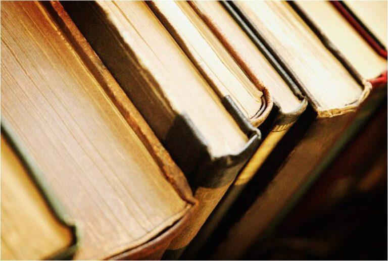 ספרים שונים