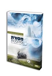 הספר בתלת מימד (1)